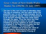 gray v state of new south wales matter no 2391 96 31 july 1997