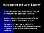 management and union security