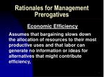 rationales for management prerogatives
