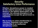 security satisfactory union performance51
