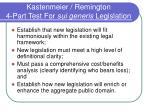 kastenmeier remington 4 part test for sui generis legislation