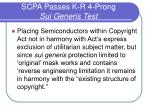 scpa passes k r 4 prong sui generis test