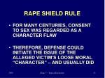 rape shield rule