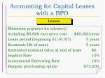 accounting for capital leases with a bpo