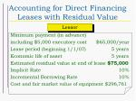 accounting for direct financing leases with residual value