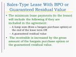 sales type lease with bpo or guaranteed residual value