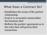 what does a contract do