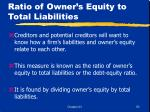 ratio of owner s equity to total liabilities