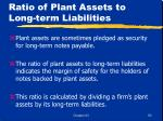 ratio of plant assets to long term liabilities