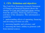 1 cfs definition and objectives
