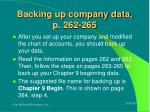 backing up company data p 262 265