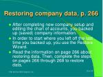 restoring company data p 266