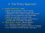 ii the policy approach