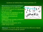 syndrome de guillain barr immunoglobulines iv7