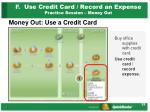f use credit card record an expense practice session money out