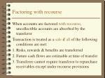 factoring with recourse