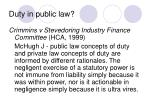 duty in public law4
