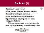bach air 1