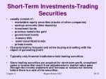 short term investments trading securities