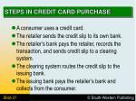 steps in credit card purchase
