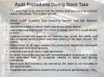 audit procedures during stock take14