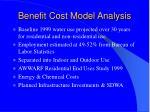 benefit cost model analysis
