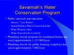 savannah s water conservation program