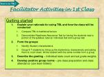 facilitator activities in 1st class