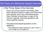 six parts of a behavior based interview18