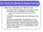 six parts of a behavior based interview19