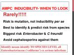 ampc inducibility when to look