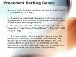 precedent setting cases