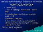 hidrata o venosa24