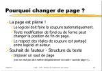 pourquoi changer de page
