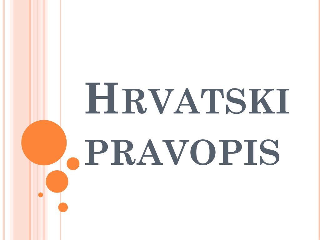 hrvatski pravopis l.