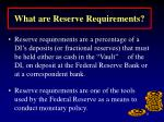 what are reserve requirements