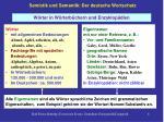 semiotik und semantik der deutsche wortschatz3