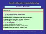semiotik und semantik der deutsche wortschatz4