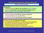 semiotik und semantik der deutsche wortschatz5
