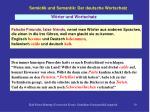 semiotik und semantik der deutsche wortschatz8