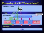 processing of a sap transaction 1