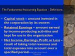 the fundamental accounting equation definitions20