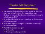 theories self discrepancy