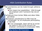hsa contribution rules12