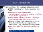 hsa distributions17