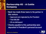 partnership 2 a cattle company1