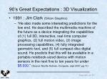 90 s great expectations 3d visualization