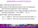 designing against fatigue15
