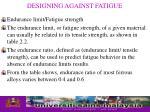 designing against fatigue20
