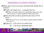 designing against fatigue7